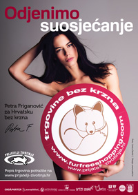 Petra Friganovi� for Fur free retailer [ 620.44 Kb ]