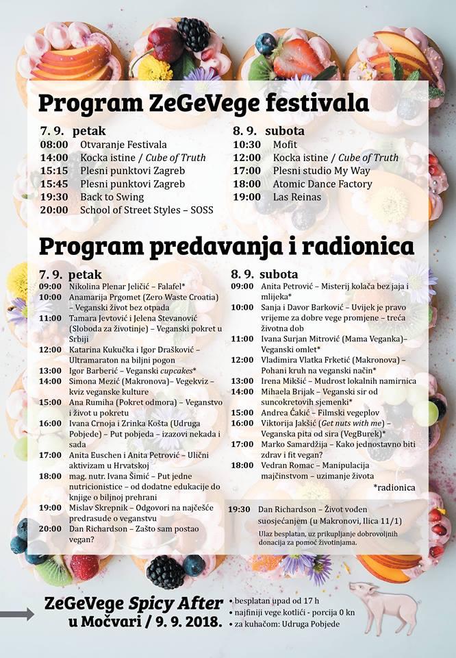 Besplatno i svima dostupno mrežno izdanje dobila je i Hrvatska enciklopedija Leksikografskog zavoda Miroslav Krleža koja je u tiskanom izdanju objavljena u.